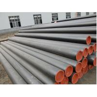 Wholesale BS JIS Corrosion Resistant Stainless Steel Material Carbon Seamless Steel Pipe from china suppliers