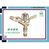 Wholesale 1'' Agricultural Garden Farm Brass Sprinkler Heads / Nozzle Irrigation System from china suppliers