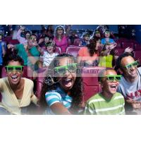 Wholesale Kids 4D Theater System / Thrilling movie with removable PU leather motion chairs from china suppliers
