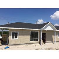 Wholesale Light Steel Structure Prefab Bungalow Fast And Easy Assemble House Australia Standard from china suppliers