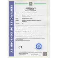 Shenzhen superbsail technology co,.ltd. Certifications