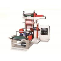 Wholesale Mini Lab Plastic Film Extruder Machine 11KW Heating Power Easy Operation from china suppliers