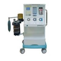 Wholesale EMS - L1B OEM Pediatrics General Anesthesia Machines Systems from china suppliers