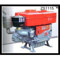 Wholesale Horizontal 4 Stroke single cylinder diesel engine High Duty Combined Pressure & Splashing from china suppliers