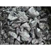 Wholesale 3105 Grade Silicon Metal / Chromium Metal For Semiconductor and Aluminum Alloys from china suppliers