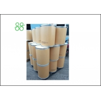 Wholesale Prothioconazole 97% TC Broad Spectrum Fungicide Cas 178928-70-6 from china suppliers