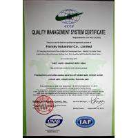 Fairsky Industrial Co.,Limited Certifications
