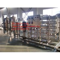 Wholesale water purifying machine from china suppliers