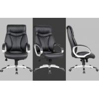 Wholesale Comfortable Lumbar Support Office Chair High End Adjustable With PU Leather from china suppliers
