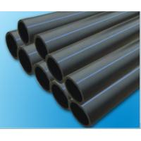 Wholesale Wall smooth, low friction coefficientWater polyethylene (PE) pipes performance in line with GB / T 13663 - 2000 from china suppliers