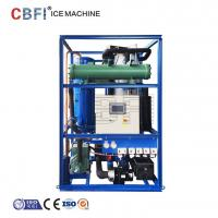 Wholesale Energy Saving 3000kg Tube Ice Machine For Hospital & Medical from china suppliers