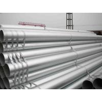 Wholesale Hot Dipped Galvanized Steel Pipes, Zinc Coating GI Steel Hollow Sections Tube For Carrying Water from china suppliers