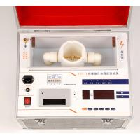 Wholesale GDJ-II 80KV Transformer Oil Dielectric Strength Tester from china suppliers
