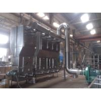 Wholesale Foodstuff Alliance Fluid Bed Spray Dryer Machine Vibra Motor Driving Horizontal from china suppliers