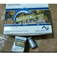 Buy cheap Shark Extract Natural Herbal Sex Male Enhancement Pills , Best Sex Tablets For Male from wholesalers