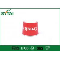 Wholesale Red Beautiful Disposable Ice Cream Cups Eco Friendly Logo Customized from china suppliers