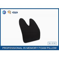 Wholesale Rabbit Ear Shape Car Waist Back Support Memory Foam Cushion For Chair from china suppliers