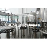 Wholesale purified water bottling line  from china suppliers