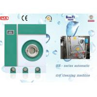 Wholesale Stainless Steel Commerical Dry Cleaning Machines Of 8kg Capacity from china suppliers