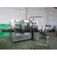 Wholesale Round Bottle Drinking Water Bottling Machine  PLC Control from china suppliers