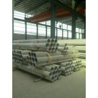 Wholesale Cold Drawn Seamless Aluminium Tube  from china suppliers