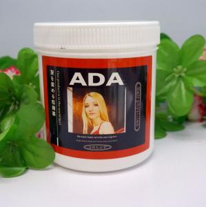Buy cheap OEM/ODM Lightening Powder Wholesale from wholesalers
