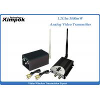 Wholesale 3000mW Long Range Broadcast Video Transmitter 1200Mhz Analog Transmitter from china suppliers