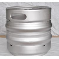 Wholesale 15L beer keg from china suppliers