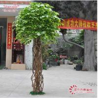 Wholesale 1.5m indoor&outdoor park/resturant landsaping artificial banyan tree from china suppliers