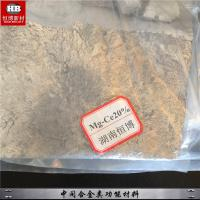 Wholesale Magnesium Cerium rare earth master alloy ingot MgCe30% MgCe25% alloy from china suppliers