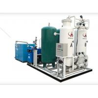 Buy cheap Large Scale PSA Oxygen Generator/ PSA Oxygen Plant from wholesalers