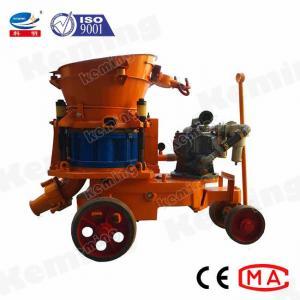 China Portable Dry Mix Concrete Shotcrete Machine For Mortar Wall Plastering on sale