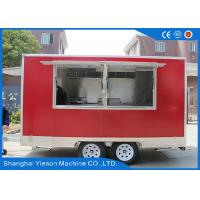 Wholesale Selling Food Mobile Hot Dog Cart Australia Standard  Fast Food Cart from china suppliers