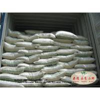 Wholesale Milk Giving Animals Guar Gum Meal , Guar Meal Korma 6.00 –8.00 % Moisture from china suppliers