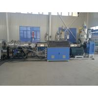 Buy cheap Water Drainage Pipe Extrusion Line , Single Screw PE Pipe Making Machine from wholesalers