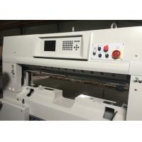 Wholesale Computer program paper guillotine paper sheet cutter paper trimmer from china suppliers