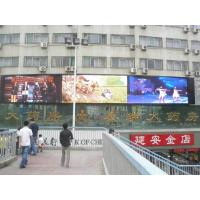 Wholesale Commercial Advertising LED Video Wall IP67 Hire Ultrathin Energy Saving from china suppliers
