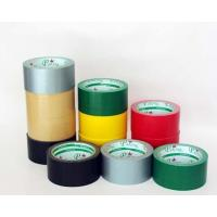 Wholesale Single Sided Colored Cloth Duct Tape High Bond For Marking / Bundling from china suppliers