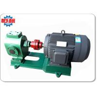 Wholesale Bitumen Lube Oil Gear Pump Mechanical Sealing Oil Leakage Resistance from china suppliers