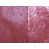 Wholesale virgin material transprent truck cover pe tarpaulin from china suppliers