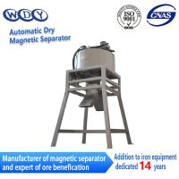 Wholesale drum type magnetic separator Equipment Iron Concentrate Dried-Powder from china suppliers