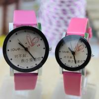 Wholesale Round Fanshion Pink High Quality Leather Band Analog Quartz Couple Watch from china suppliers