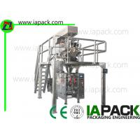 Buy cheap 3KW Dried Fruit Bag Packing Machine Form Fill Seal For Gusseted Bag from wholesalers