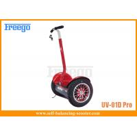 Wholesale LCD Screen E Balance Scooter , 2 Wheel Stand Up Electric Scooters from china suppliers