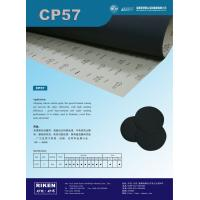 China Ewt sand paper roll  CP57 on sale