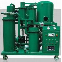 Wholesale Hydraulic Oil Purifier/ Oil Purification/ Oil Treatment Plant from china suppliers