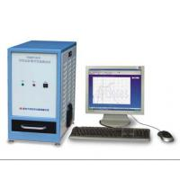 Wholesale YG(B)912E Textile Fabrics UV Prevention Performance Tester Transmittance from china suppliers