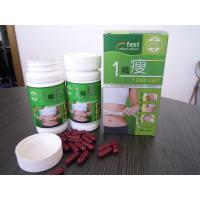 Wholesale Safe Healthy One Day Diet Botanical Slimming Capsule from china suppliers