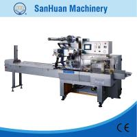 Wholesale Reciprocating 450mm Pillow Type Packing Machine With PID Control 15-250Bags/min from china suppliers