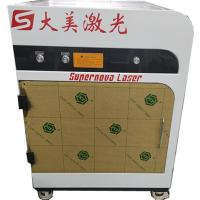 China Large Scale 3d Glass Crystal Laser Engraving Machine 532nm With Fasten Speed on sale